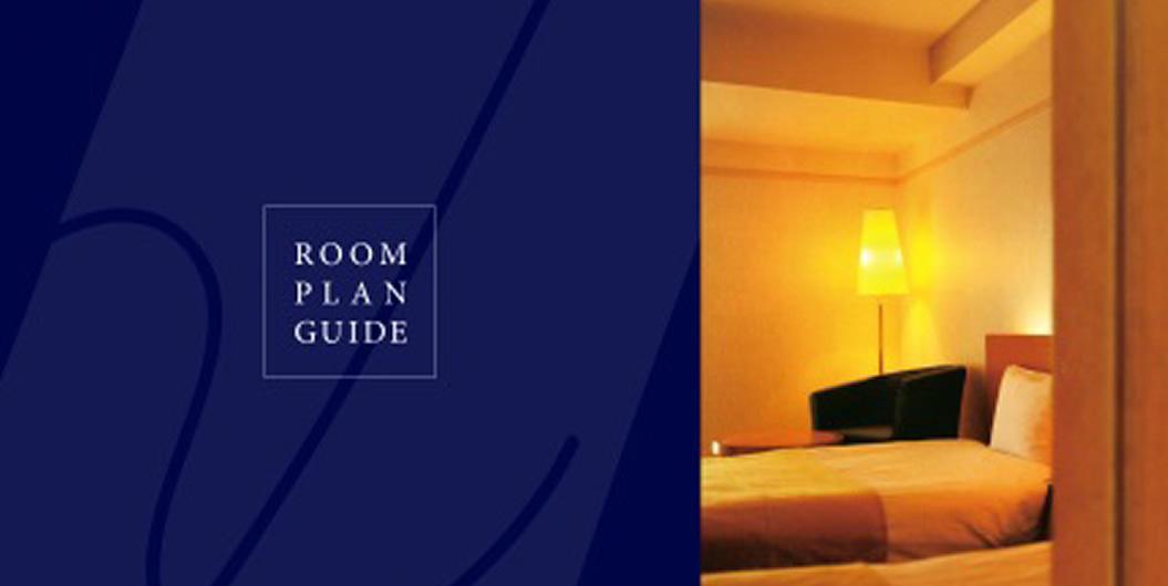 ホテル業界の集客販促事例 - クインテッサホテルグループ様の制作事例