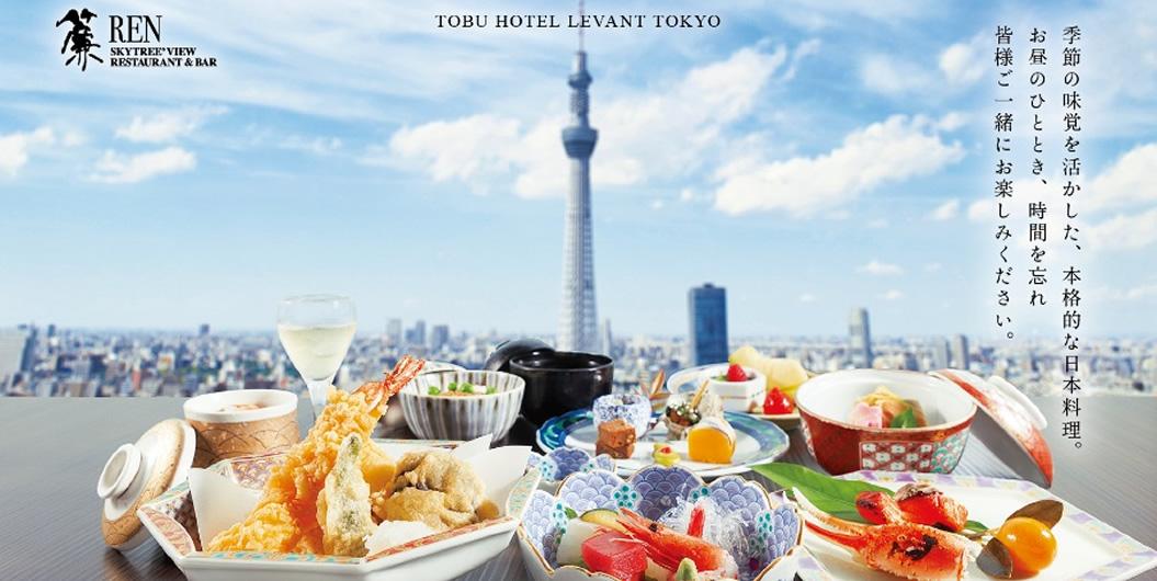 ホテル業界の集客販促事例 - 東武ホテルレバント東京様の制作事例